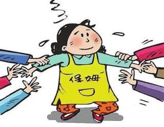 江西服务业人妖上涨南昌缺口业v人妖家政2万人薪资漫画爱图片