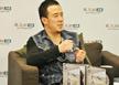 杨坤畅谈著作权草案