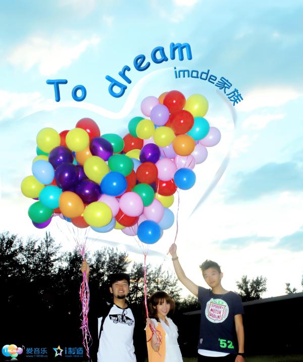 {dream励志短片}.