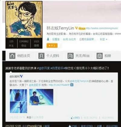 林志炫版 烟花易冷 火爆 视频网站整合营销模式助推 我是