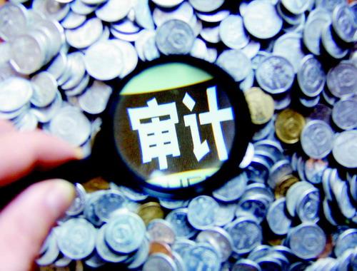 武汉审计14名干部查出问题资金23亿元 两厅官涉案