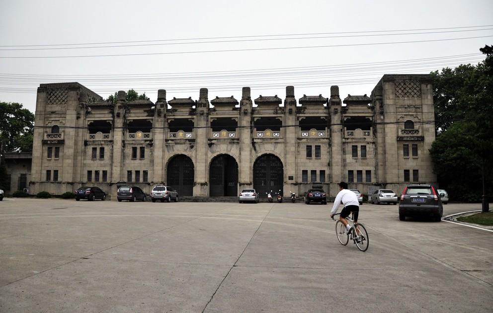中央体育场