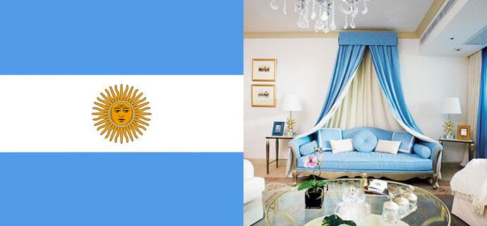 清爽阿根廷