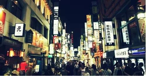 日本购物大街