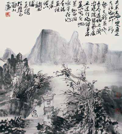 """油画风景画对比展"""";由山东美术出版社编辑出版《中国画精品展."""