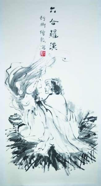 加拿大展出僧人传义法师水墨画震撼观众图片