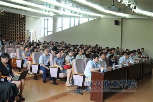 西安欧亚学院2014半年工作总结会议圆满召开