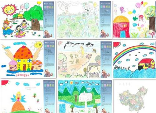 童绘美丽中国 放飞未来梦想图片