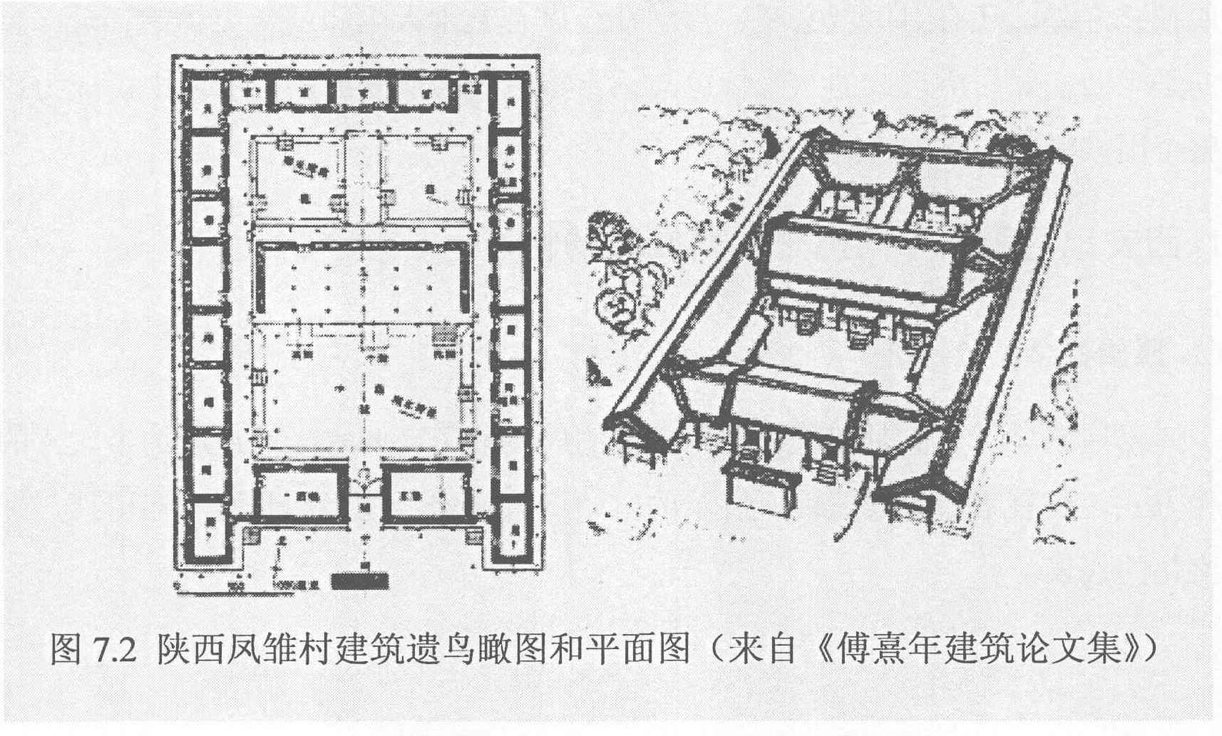 陕西四合院设计图
