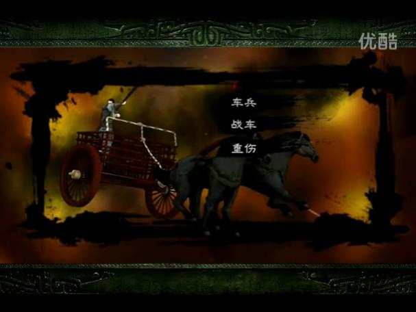 凤凰游戏—凤凰游戏—诸子百家:战国乱世 成就霸业