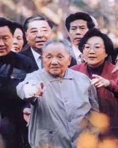 邓小平南巡