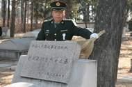 边防解放军祭奠珍宝岛烈士