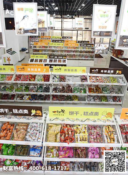 零食店加盟赚钱吗 一扫光休闲食品加盟年利超百万