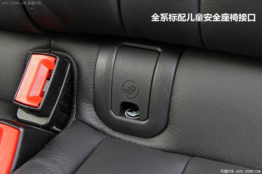 凤凰图解2013款国产低配两驱版奥迪q3车型