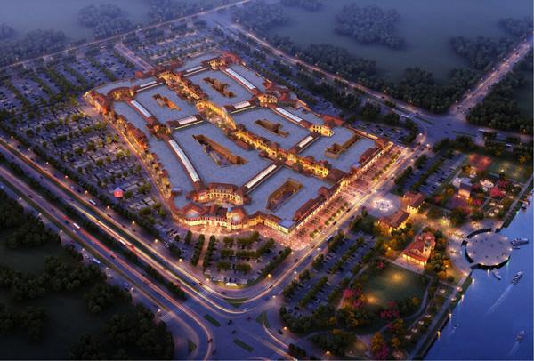 哈尔滨枫叶小镇奥特莱斯封顶仪式圆满完成图片