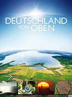 《在路上-德国》