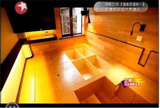 圣象三层实木地板做背景墙和踏踏地效果非凡哦!