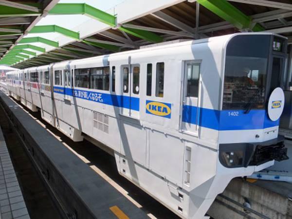 承包鱼塘算什么 日本宜家庆新店开张包下整辆地铁