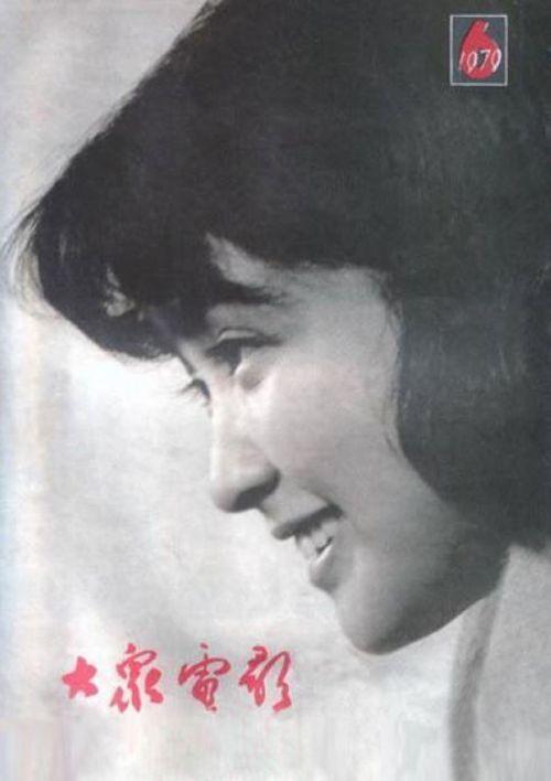 1979年第6期封面