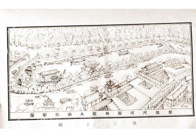 80多年前南京 首都计划 有林荫道有保障房