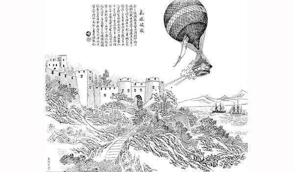 文艺手绘彩铅气球