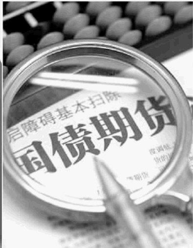 """葵花药业股票联思集团美元升值或影响节余""""中性"""""""