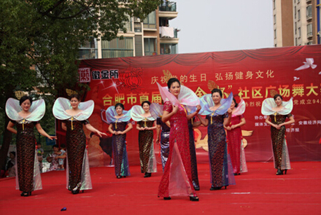 功举办合肥首届广场舞大赛图片