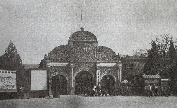 老照片里的北京动物园