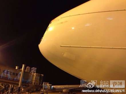 """太原飞厦航班遭遇""""愤怒小鸟"""" 经停合肥时发生意外,飞机机"""