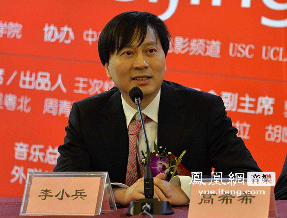 李小兵李谷一等百位名家助阵北京国际电影音乐节开幕