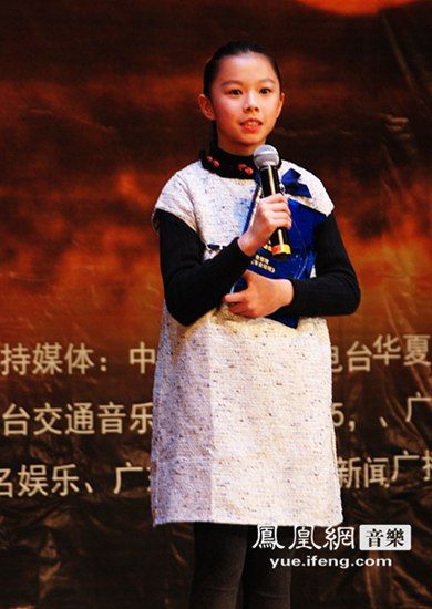 零食娃娃荣获年度最佳新组合奖 最年轻少女组合受关注