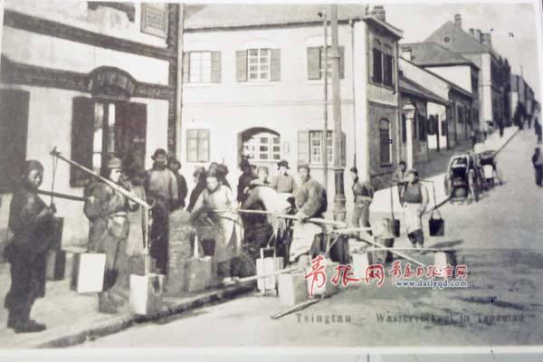揭秘青岛供水演变史:民国时期已实行阶梯水价_山东