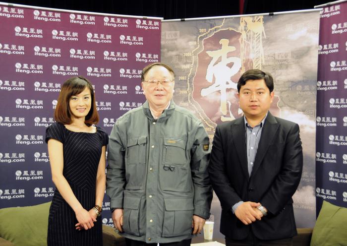 凰卫视资讯台《新闻今日谈》栏目主持人梁茵;中间为全国醇醚燃料