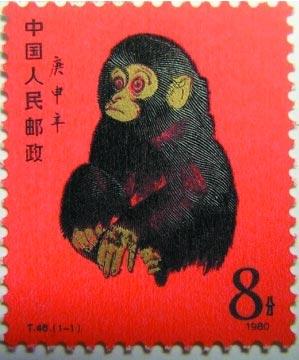 (原创)猴年猴票征猴联 - 六一儿童 - 译海拾蚌