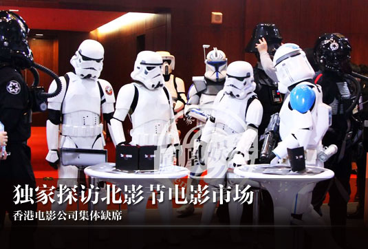 独家探访北京电影节电影市场