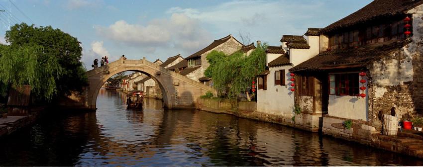风景 古镇 建筑 旅游 摄影 850_336