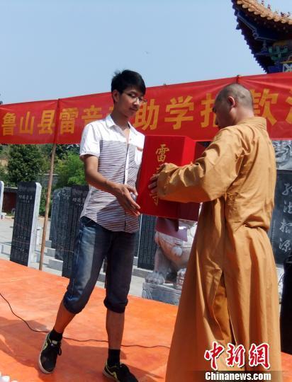 河南鲁山一深山寺院为贫困大学生募捐 镇长高度赞扬