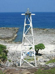 揭秘日本是如何霸占钓鱼岛的铁证! - 和蔼一郎 - 和蔼一郎