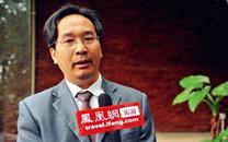 北京大学旅游规划中心主任吴必虎