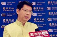 西双版纳旅游局局长袁松青