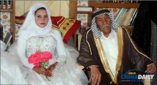 伊拉克92岁男子娶22岁妻 老少配:真爱OR利益