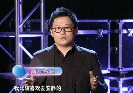 非诚男嘉宾自曝表白短信 宁财神:注定悲剧