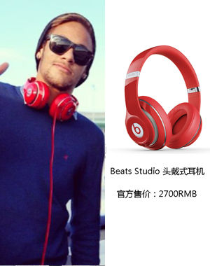Beats Studio HD头戴式耳机