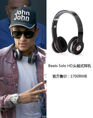 Beats Solo HD头戴式耳机
