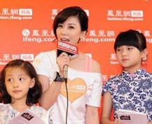 美丽爱心行动上海行 贾静雯力挺儿童教育