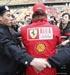 法拉利车手阿隆索被保护