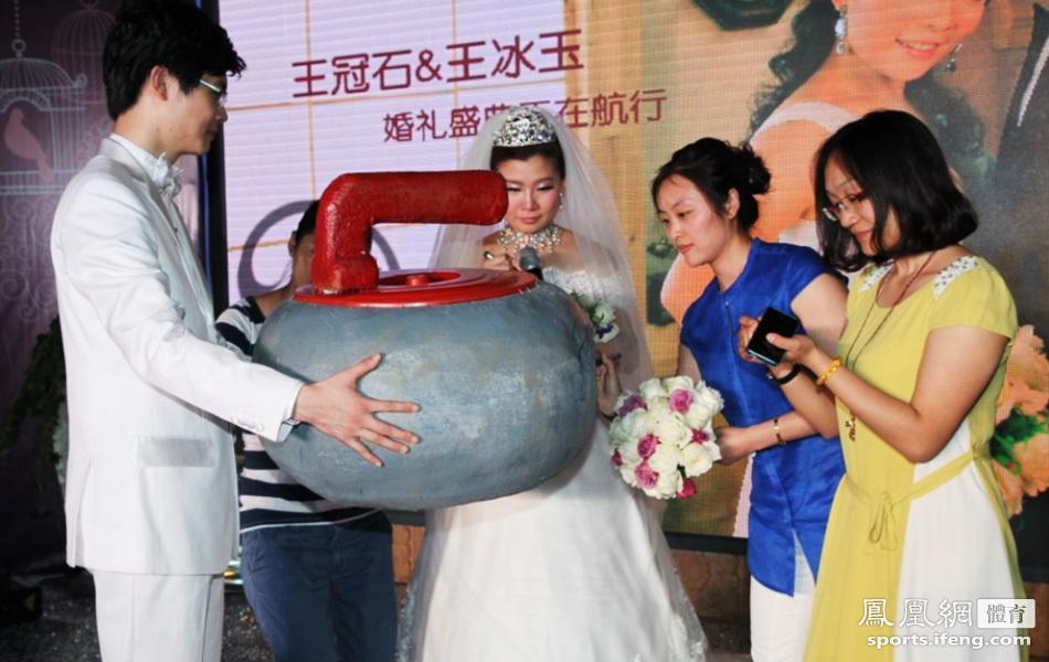 女子冰壶队长王冰玉大婚 博士新郎送大号冰壶