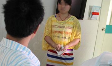 广州男子割包皮致生殖器官被切除