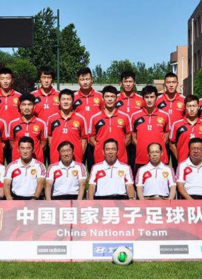 2013国足东亚四强赛_2010东亚四强赛