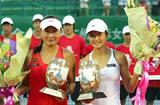 2007 彭帅与晏紫